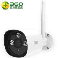 360 waterproof version of smart camera 1080P high definition night vision outdoor outdoor monitoring wireless webcam
