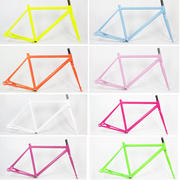 Fly Valley Death Speed ​​Car High Carbon Steel Frame + Front fork 700C Field Car Bicycle 10 kinds of fluorescent color fancy