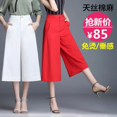 天丝麻七分阔腿裤女夏装新款大脚裤高腰大红色垂感裙裤薄款甩裤