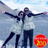 Сноубордические костюмы Артикул 559583073701
