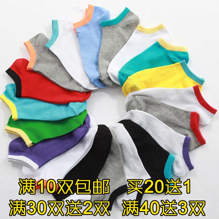棉襪子批發廠家批發女