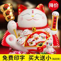 单圈天然水晶手串创意礼品圣诞节礼物8mm招财猫粉晶手链女招桃花