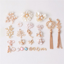 DIY handmade jewelry accessories bag decoration pearl shell gold leaf diamond beads flower accessories