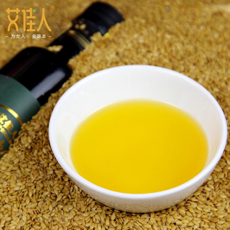 胡麻油亚麻籽油婴儿食用油冷榨黑麻油孕产妇月子餐均衡DHA月子油