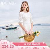 白色蕾丝连衣裙女短袖2019夏季新款仙女裙中长款收腰显瘦公主裙