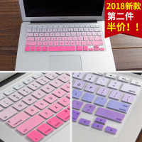 苹果macbookair配件