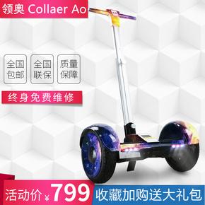 领奥 儿童电动平衡车双轮思维车代步车智能体感车两轮扭扭车