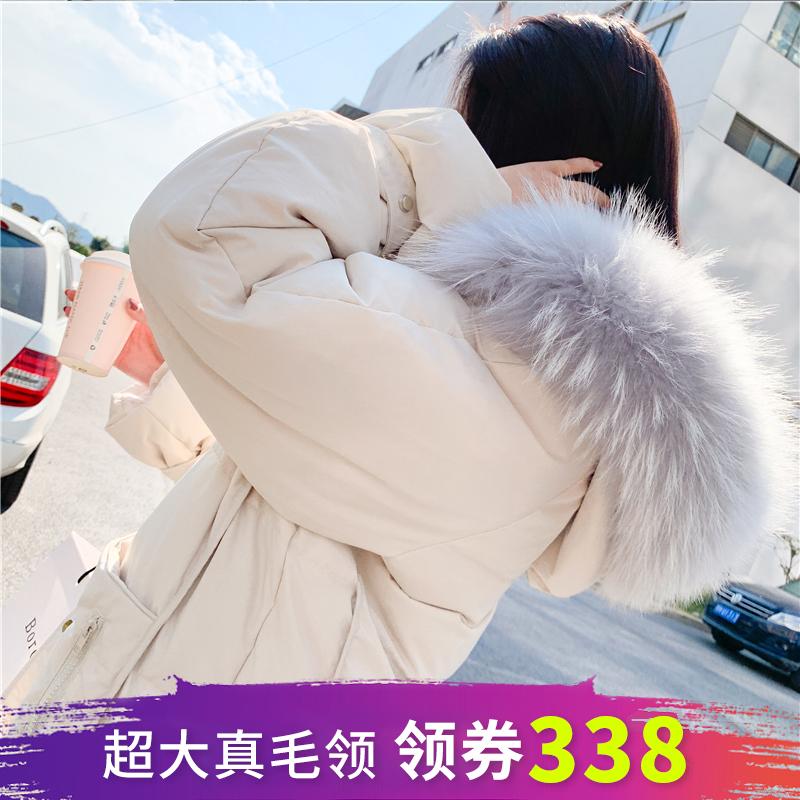 2019新款韩国东大门韩版过膝羽绒服女中长款加厚真毛领宽松外套潮图片