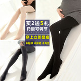 Pregnant women stockings stomach lift adjustable tights spring and autumn thin socks summer leggings pantyhose one-piece socks socks
