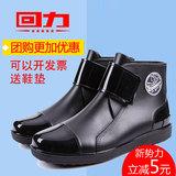 回力雨鞋男士低帮水鞋子时尚雨靴男成人短筒厨师工作防滑防水胶鞋