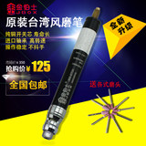 Package-post Taiwan original import Kimbers adjustable speed pneumatic wind grinding pen grinder polishing pen 670A