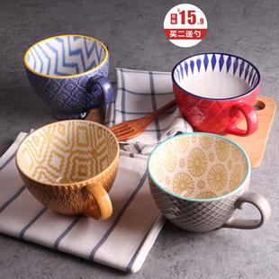 天天特价早餐杯微波炉陶瓷杯手绘麦片杯牛奶杯大容量咖啡杯瑕疵杯