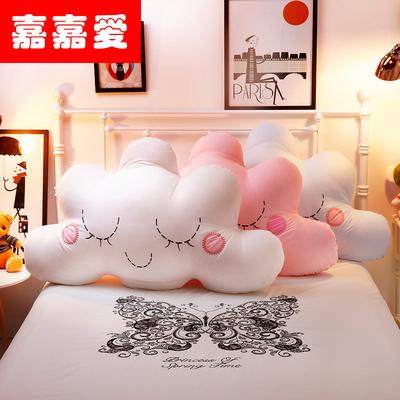 儿童床头靠垫抱枕靠枕可爱手工定制云朵全棉大靠背可拆洗口碑如何