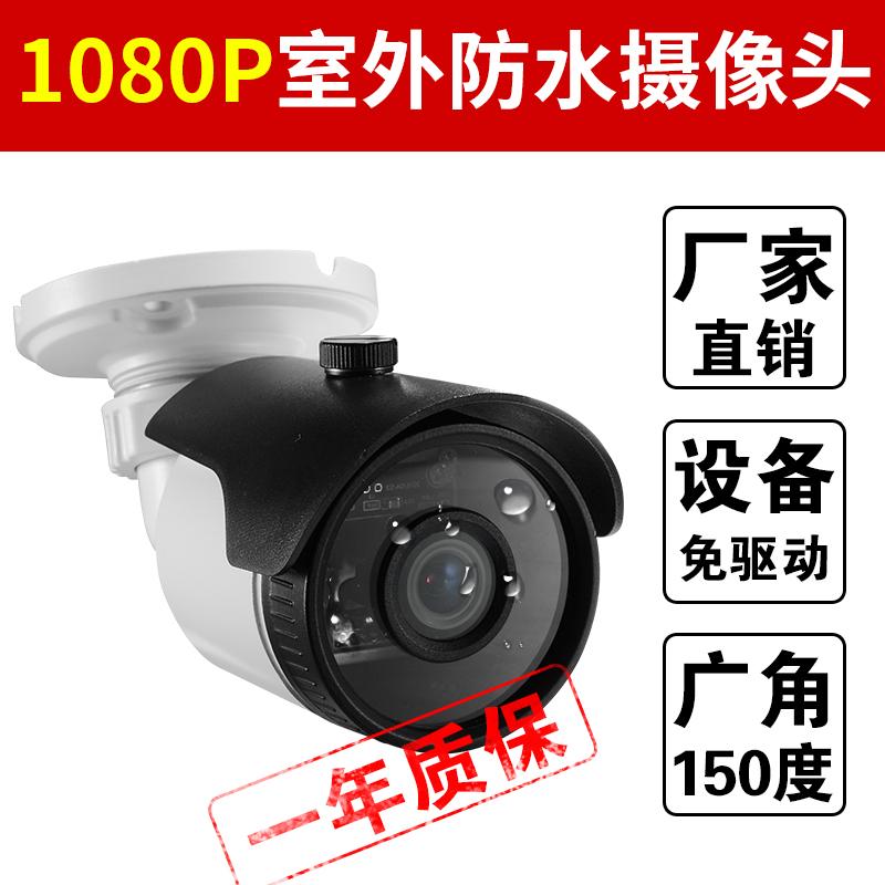 Системы видеонаблюдения Артикул 544544200848