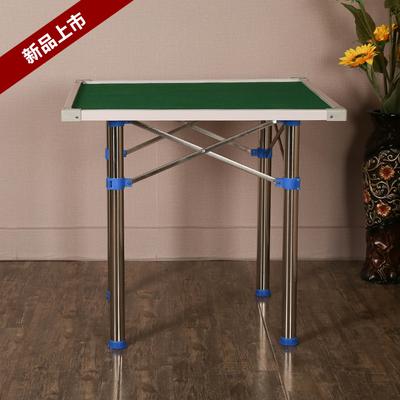 双11促折叠麻将桌子家用简易餐桌棋牌桌宿舍便携式手搓麻将桌两用