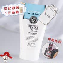 清爽在途C125g新版泡沫洁面乳洗面奶肌肤之钥CDPCPB日本
