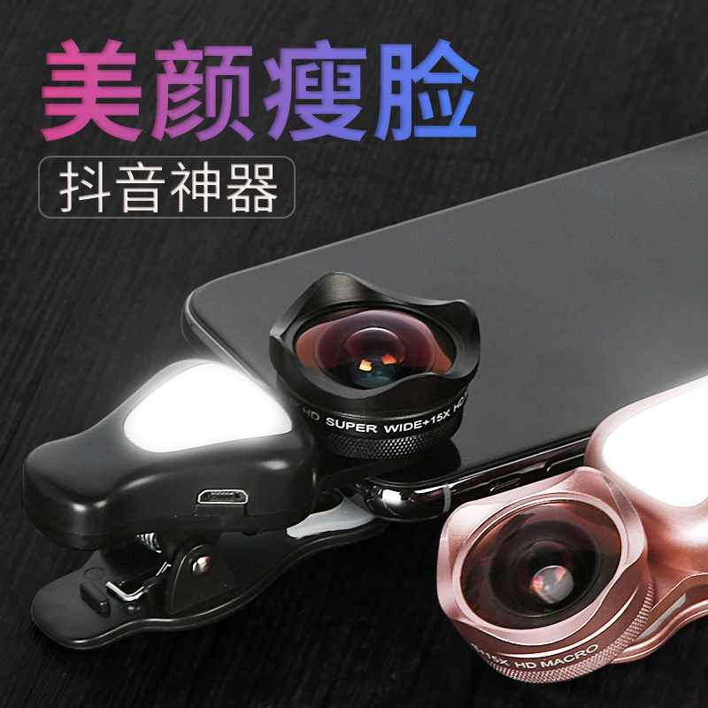 高清手机镜头超广角