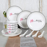 Korean style simple set of 12 sets of household ceramic dishes set dishes plate tableware gifts household dishes bowl set