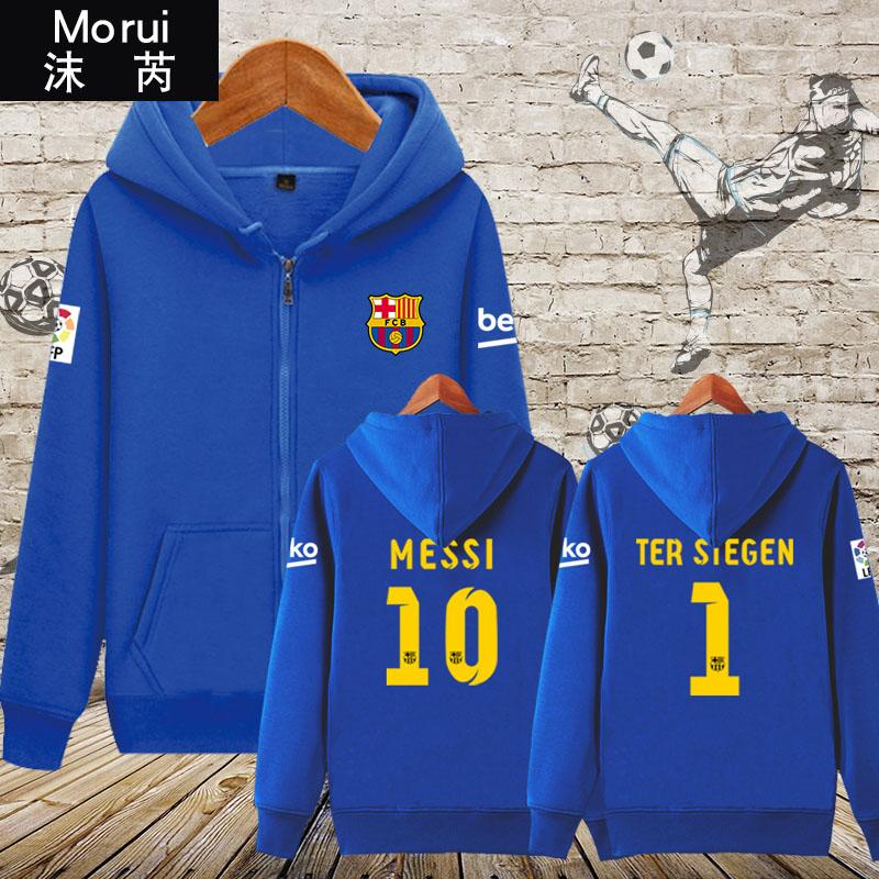 巴萨足球队服球衣服梅西苏亚雷斯开衫卫衣男女足球外套加绒拉链款