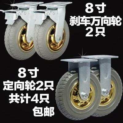 平板车橡胶万向轮轮子寸手推车脚轮8轮子轮子重型刹车工业车轱辘