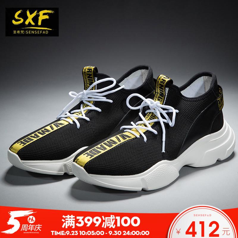 网纱休闲鞋鞋