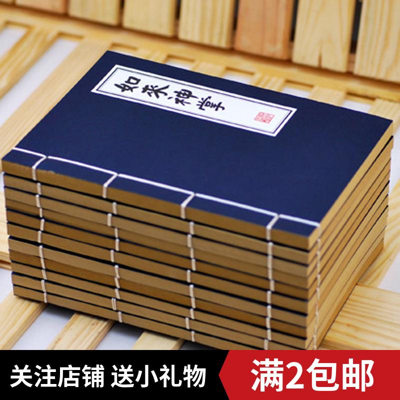 Внутриигровые ресурсы Nine Yin Scriptures Артикул 43970208978