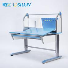 爱学习儿童学习桌椅套装书桌多功能 小学生写字桌家用
