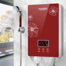HYUNDAI SL-X1-60即热式电热水器电家用速热厨宝小型洗澡机免储水
