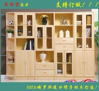 实木书柜书架自由组合松木简易儿童书橱带门置物架储物柜可定制优惠券