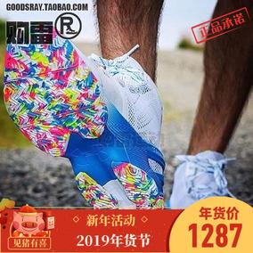 Under Armour 安德玛 UA 库里2男款篮球鞋 CURRY二代1259007虎扑