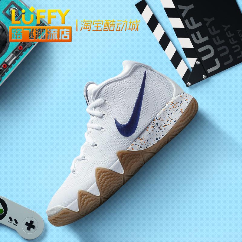 路飞潮流店 Nike/耐克 Kyrie 4 欧文4代 儿童篮球鞋 AA2898-100