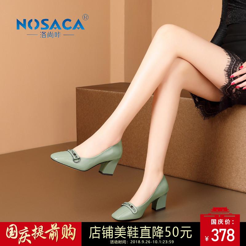 方尚时尚女鞋