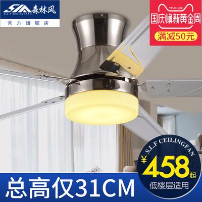 森林风吊扇灯低楼层 简约现代led不锈钢叶餐厅电扇灯 客厅风扇灯