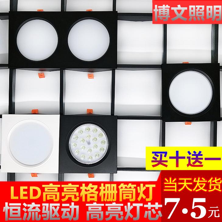 Встраиваемые точечные светильники Артикул 588808473056