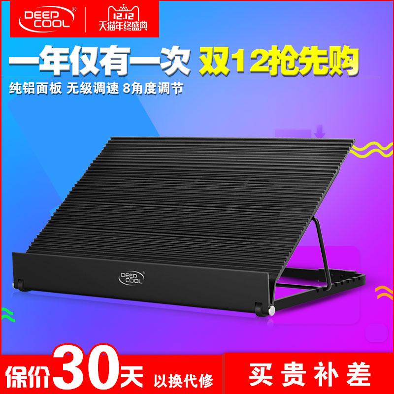 九州风神N9EX笔记本散热器17寸苹果联想电脑铝合金桌面升降支架3元优惠券