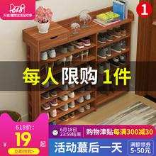鞋架多层简易仿实木功能防尘收纳鞋架子门口家用经济型鞋柜省空间