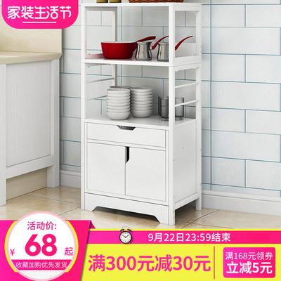 厨房置物架落地多层收纳架调料架储物架碗柜家用微波炉烤箱省空间