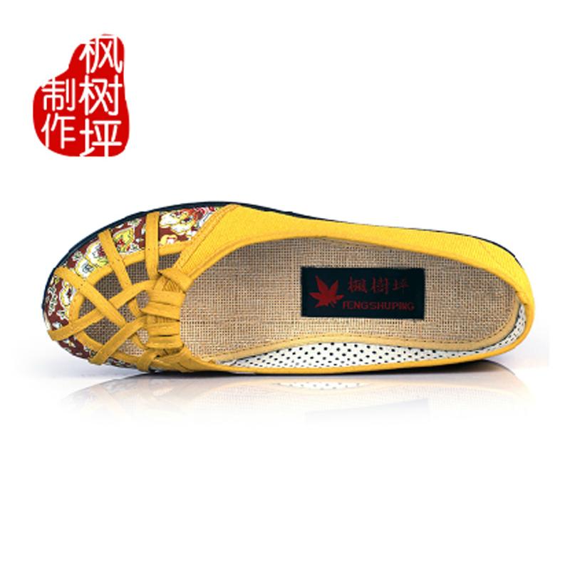 老北京布鞋女鞋夏款女鞋包头平底豆豆女网鞋单鞋镂空妈妈凉鞋