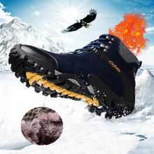 乐嘉途秋冬季男棉鞋户外高帮登山鞋防滑徒步鞋加绒保暖二棉鞋子