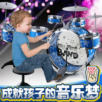 Children's Drums Beginners Practice Drums Simulation Jazz Drum Percussion Boys Getting Started Girl Toys 3-6