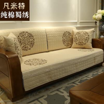 实木木沙发垫中式正品折扣