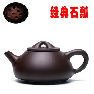 宜兴紫砂壶石瓢原矿名家纯全手工小容量家用功夫茶茶具特价茶壶