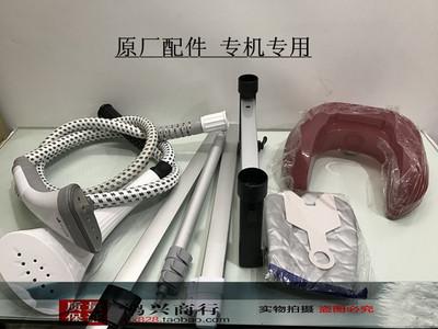原装正品美的挂烫机配件MY-GD20D1/YGJ15B3蒸汽软管组件/蒸汽喷头正品折扣