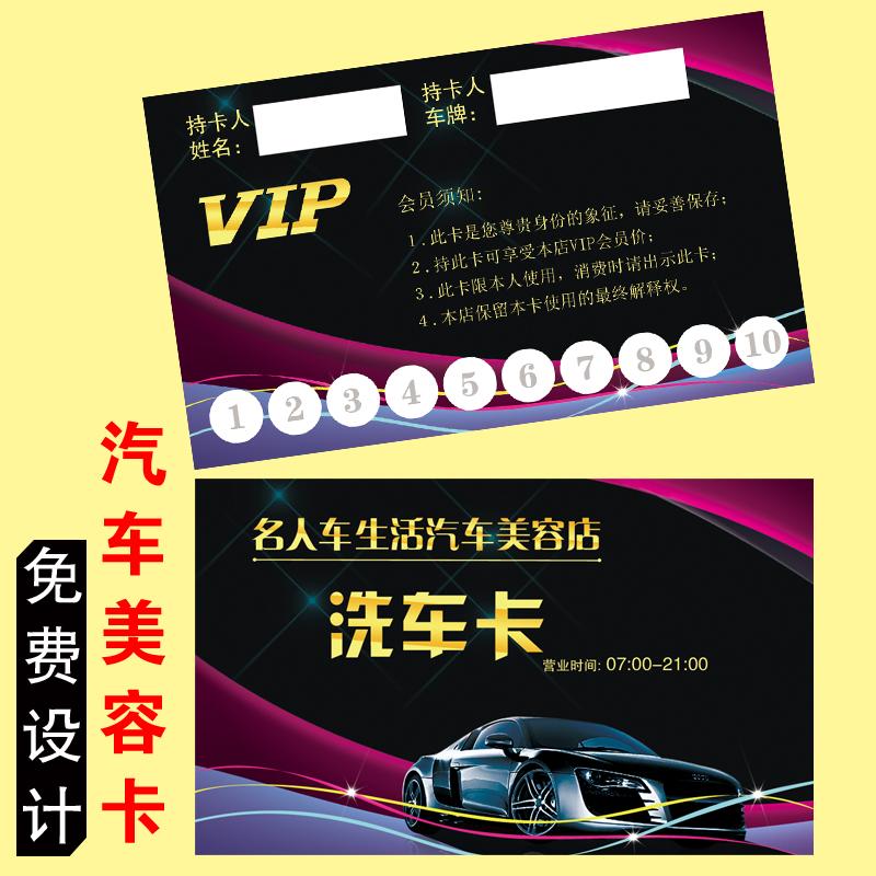 Сетевые карты / Платежные карты Артикул 566655698061