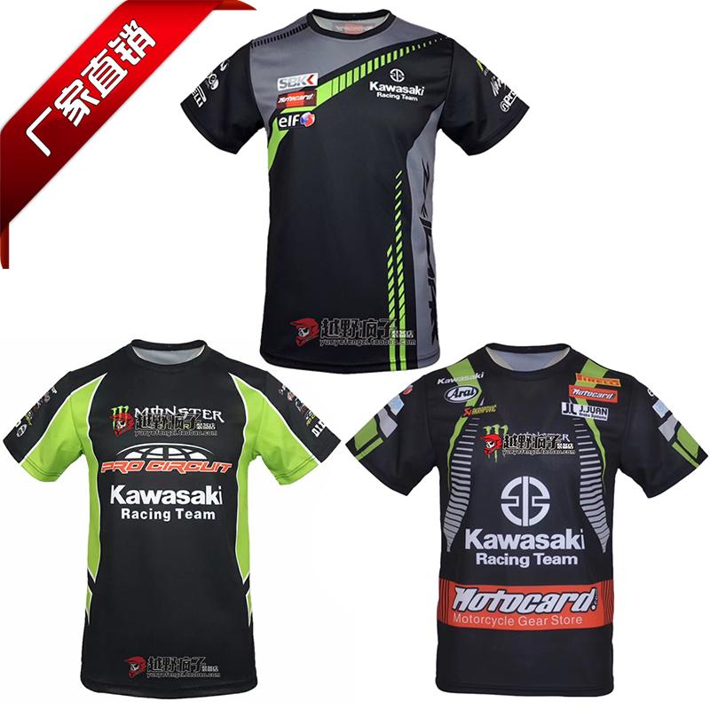 Футболки для мотоциклистов Артикул 557517653490