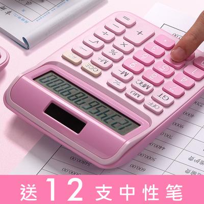 语音计算器可爱韩国糖果色小清新学生用太阳能记算机计算机考试大学会计女学生粉色韩版大多功能个性创意时尚