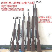 影视道具木质三八大盖步枪长枪红军新四军八路军日本鬼子舞台用品