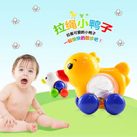 Children's drag toy puzzle pull line rattle ring QQ duckling baby baby hand walk toddler 0-3 years old