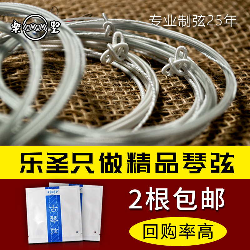 Китайский струнный инструмент Гуцинь Артикул 41683841728