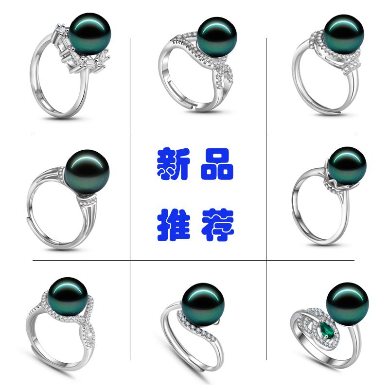 天然金色珍珠戒指